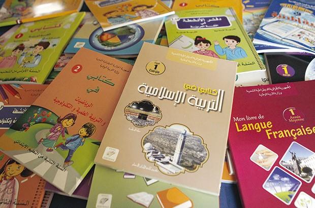اعتماد كتب جديدة للسنة الخامسة ابتدائي والرابعة متوسط