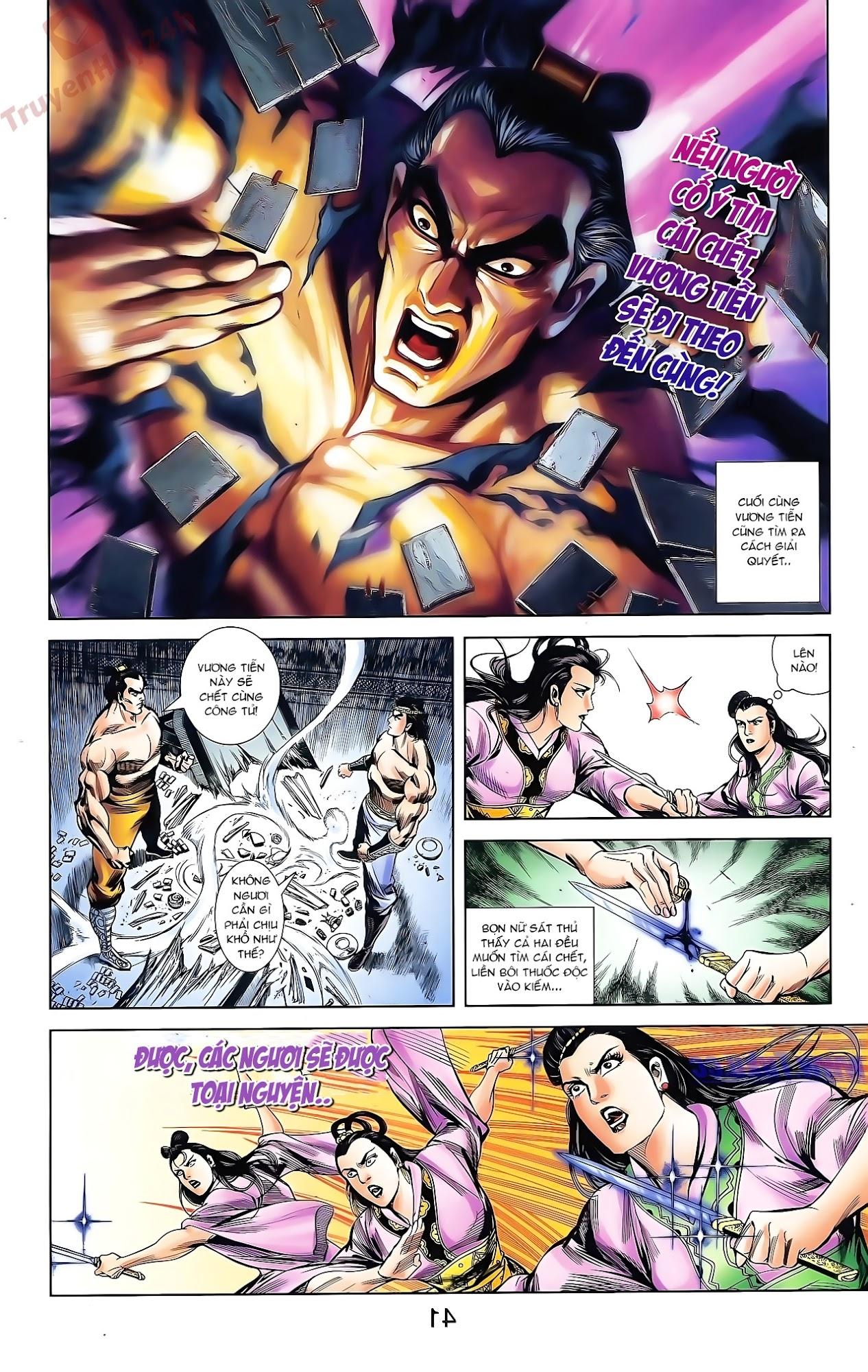 Tần Vương Doanh Chính chapter 43 trang 13