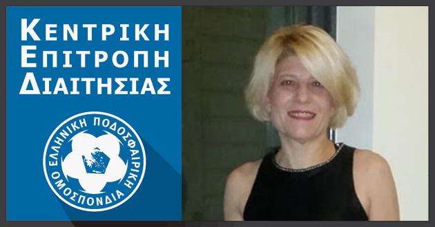 Συγχαρητήρια από την ΕΠΣ Αργολίδας στην Αντωνία Κόκκοτου για την επιλογή της στην ΚΕΔ ΕΠΟ