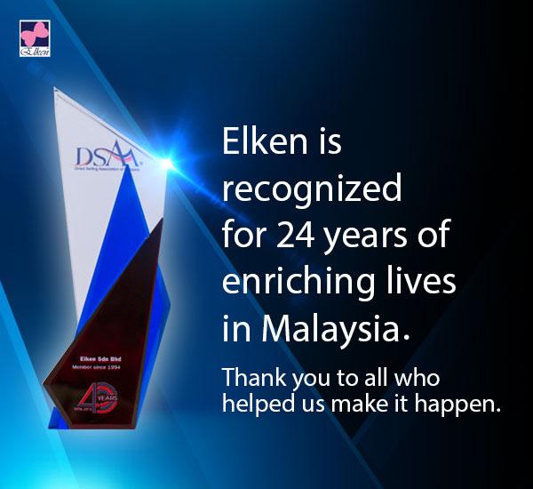Elken vitamin (Nhập khẩu Malaysia)