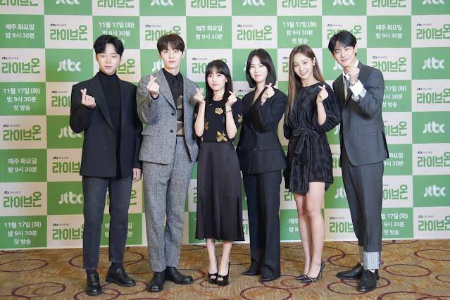 Live On: conheça o novo k-drama escolar da JTBC
