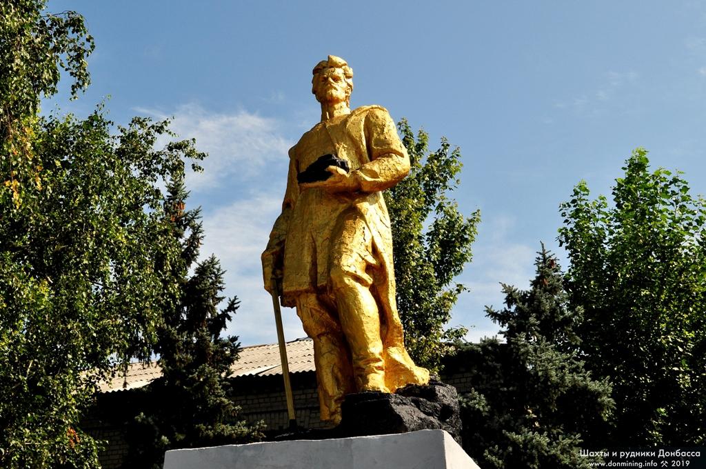 Памятник Капустину Лисичанск