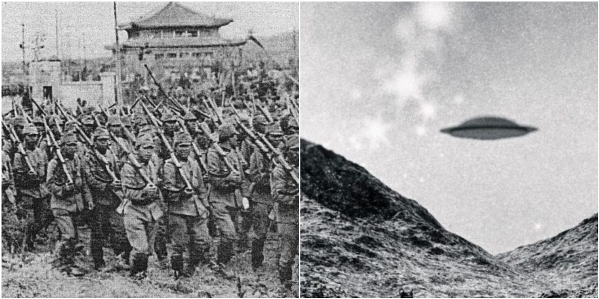 The Bizarre Disappearance of 3,000 Nanking Soldiers In 1939