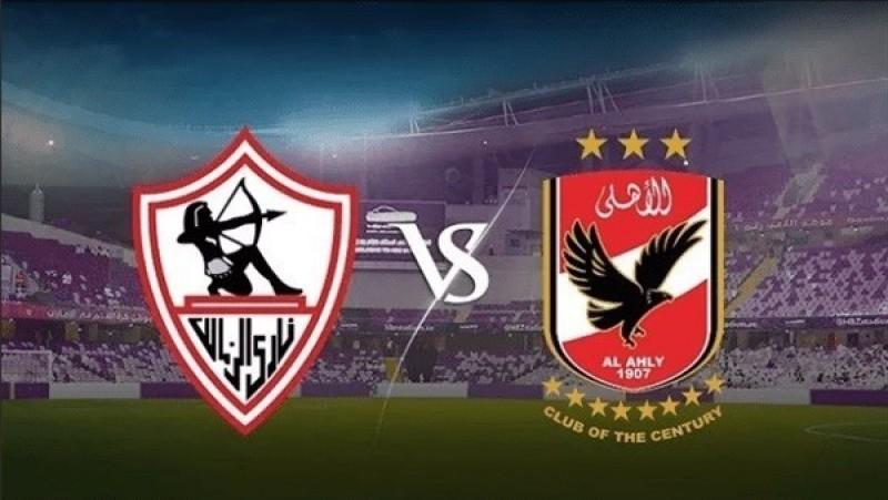 موعد مباراة الأهلي ضد الزمالك والقنوات الناقلة في نهائي دوري أبطال إفريقيا 2020