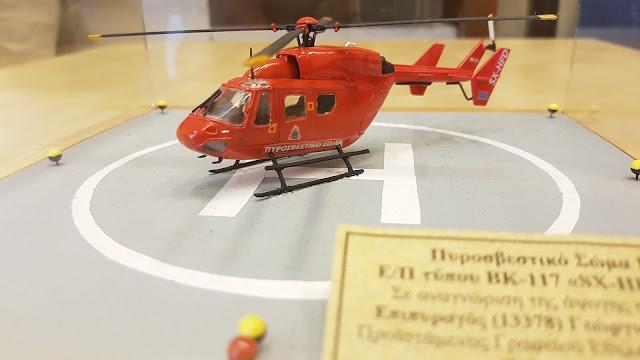 Πιστό αντίγραφο πυροσβεστικού ελικοπτέρου στο Πυροσβεστικό Κλιμάκιο Ύδρας