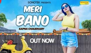 Meri Bano Lyrics - Dev Kumar Deva, Anu Kadyan