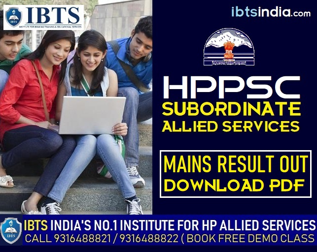 H.P. Subordinate Allied Services 2019 Mains Result Out: Download PDF