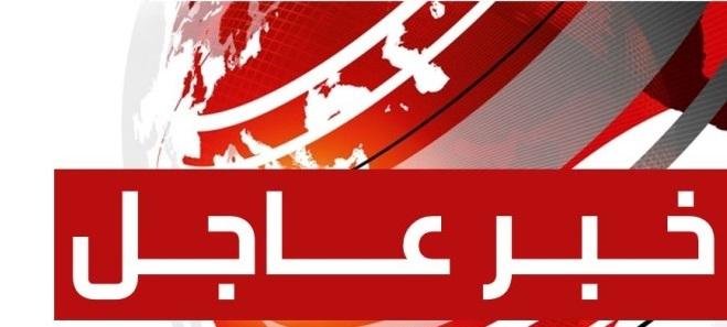 تفجير اتحاري أمام السفارة الفرنسية في تونس يوقع قتلى ومصابين