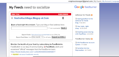 dashboard-of-google-feedburner-old-type