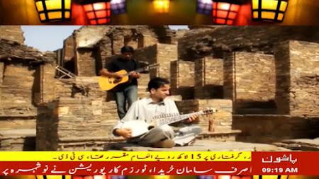 Frekuensi siaran Pakhoon TV di satelit AsiaSat 7 Terbaru