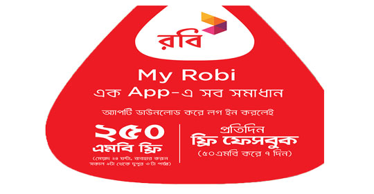 My Robi App Internet Offer