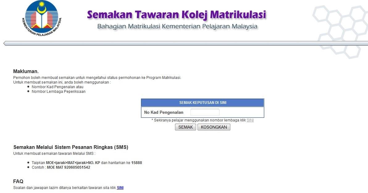 Semakan Tawaran Kolej Matrikulasi 2013 2014