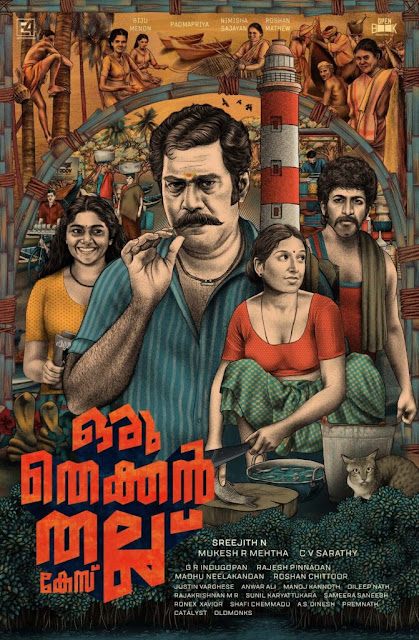 Oru Thekkan Thallu Case full cast and crew - Check here the Oru Thekkan Thallu Case Malayalam 2021 wiki, release date, wikipedia poster, trailer, Budget, Hit or Flop, Worldwide Box Office Collection.