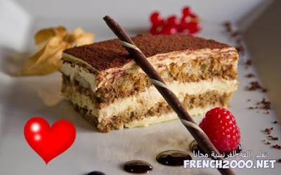 تعلم أسماء الحلويات بالفرنسية