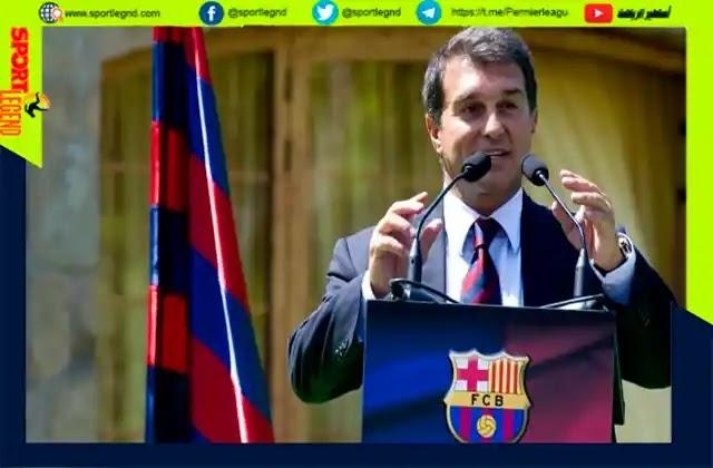 خوان لابورتا يوجه رسالة لجماهير برشلونة قبل مباراة بايرن ميونخ بدوري ابطال اوروبا