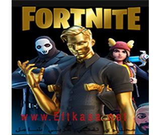 العاب,Top Secret,Fortnite Season 2