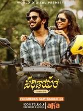 Parinayam (2021) HDRip Telugu (Original Version) Full Movie Watch Online Free