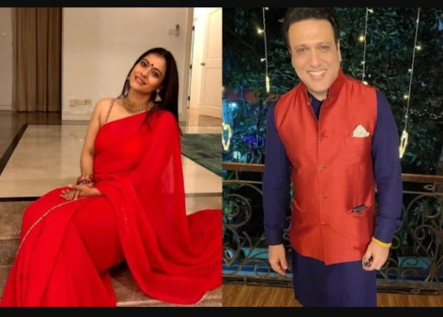 Kajol And Govinda Never Worked Together In A Film And This Is The Reason
