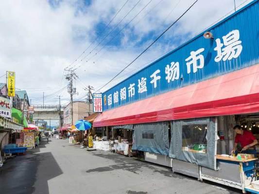 Pasar Pagi Asaichi