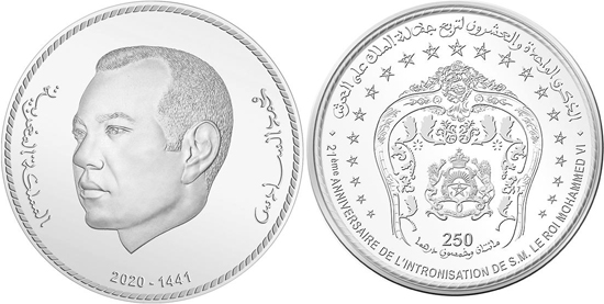 Morocco 250 dirhams 2020 - 21 Years of Mohammed VI's Enthronement