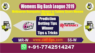 Who will win Today WBBL 2019, 17th Match SSW vs MRW 17th, WBBL T20 2019