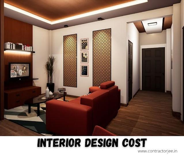 interior design price list in hindi