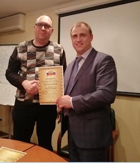 Крохичев Павел Кострома Шарья