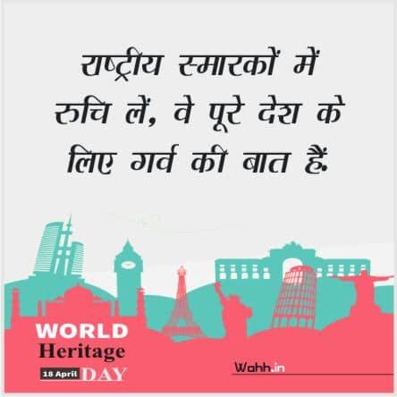 World Heritage Day Caption