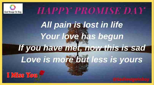 Promise Day images | life partner quotes, todays promise, today promise in telugu, together forever quotes