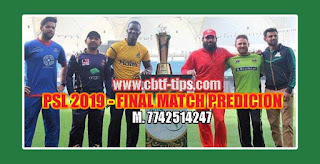 PSL 2019 Final Match Prediction Tips by Experts Quetta vs Peshawar