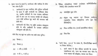 UPSC CSE 2019 Prelims Question Paper PDF