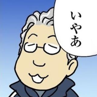 鷹野凌(たかの・りょう)プロフィール