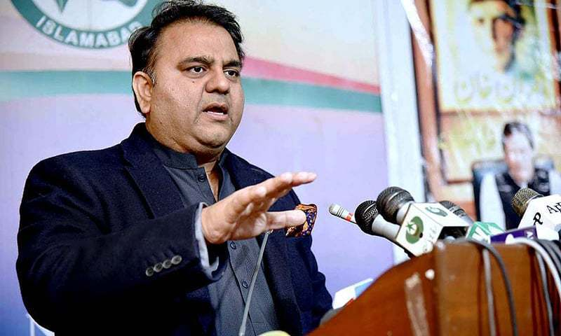 Pakistan is One of the Freest States as Far as Media is Concerned: Fawad Chaudhry
