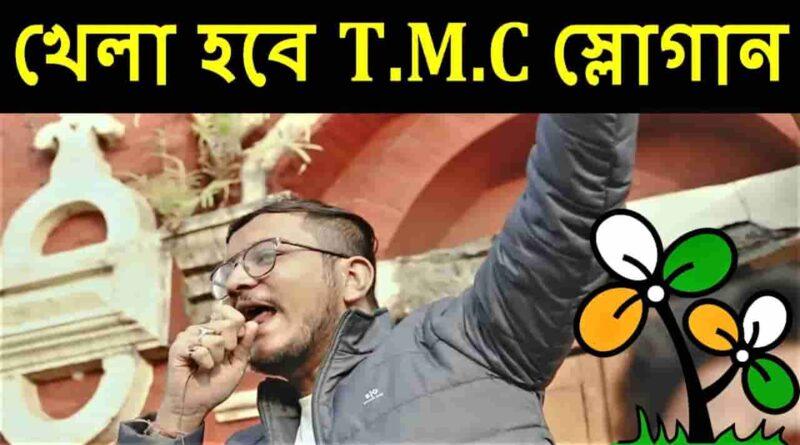 Khela Hobe Lyrics in Hindi