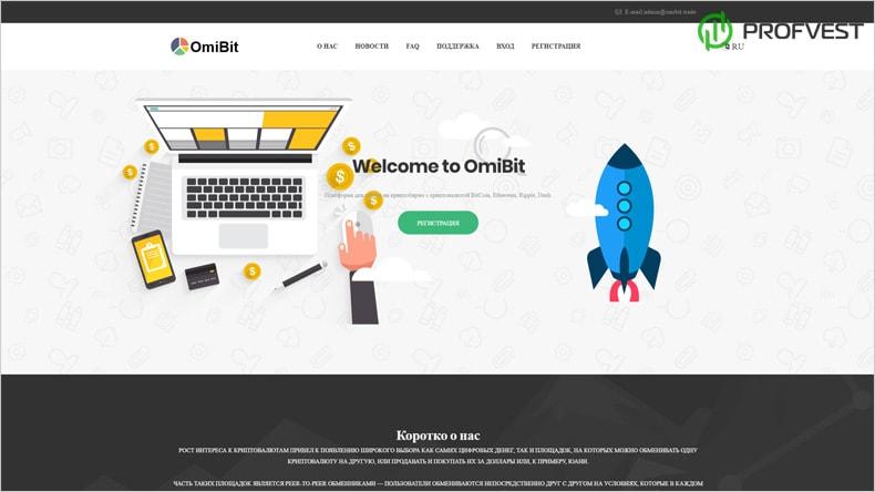 Omibit обзор и отзывы HYIP-проекта