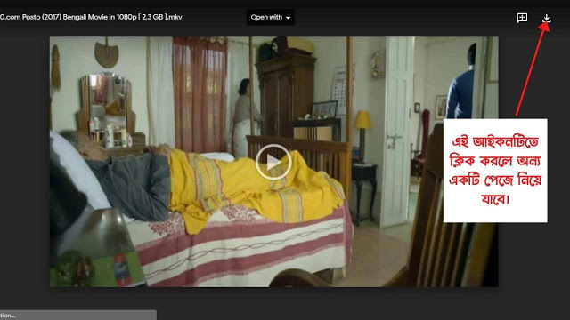 পোস্ত ফুল মুভি   Posto (2017) Bengali Full HD Movie Download or Watch   Ajs420