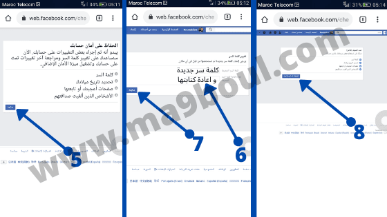 تغيير كلمة سر الفيس بوك بدون معرفة الكلمة الحالية