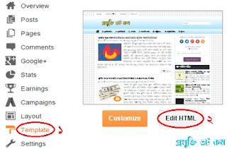 ব্লগে Credits Info সহ ৩ কলামের Footer Widgets যুক্ত করুন