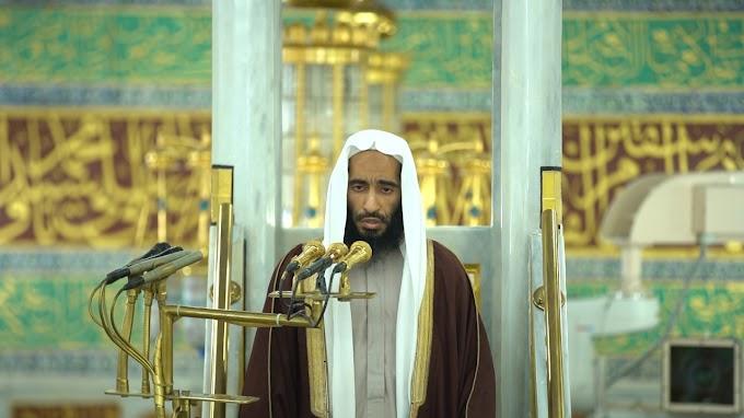 Summary of the Friday Sermon from Masjid Al Nabawi, Madinah (22 January 2020)