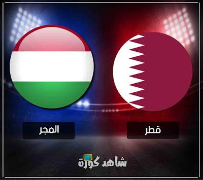 qatar-vs-hungary