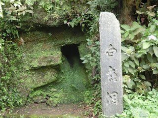 円覚寺白鹿洞