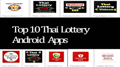 Thai Lottery Apps for Free VIP Papers