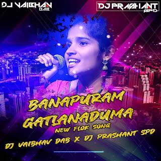 Baanapuram Gatla Meedha New Folk ( Jump Mix ) Dj Vaibhav DAB & Dj Prashant SPD [NEWDJSWORLD.IN]