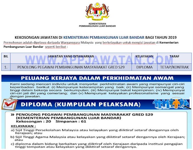 Jawatan Kosong Terkini di Kementerian Pembangunan Luar Bandar.