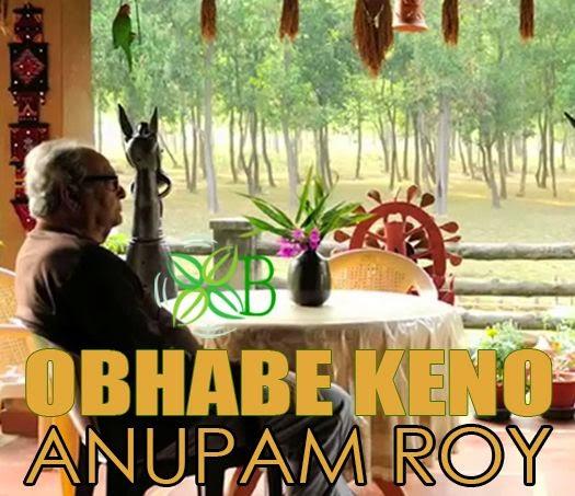 Obhabe Keno, Anupam Roy, Soumitro, Rituparna Sengupta & Anindya Chatterjee