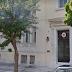 Μέλη του «Ρουβίκωνα» πέταξαν μπογιές στην τουρκική πρεσβεία