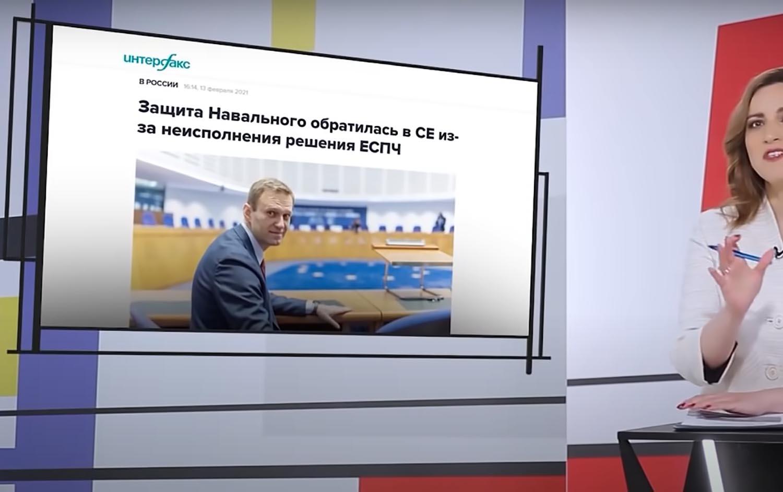 Чем для россиян обернется неисполнение решения ЕСПЧ по делу Навального