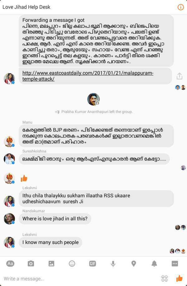 Kerala chats