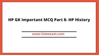 HP GK Important MCQ Part 8- HP History