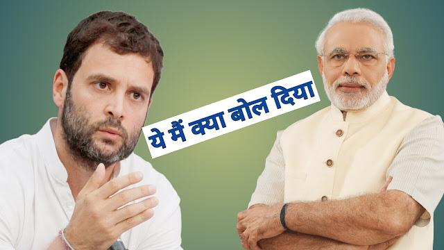 PM को 'चौकीदार चोर'कहने का मामला पहुंचा कोर्ट, बढ़ सकती हैं राहुल गांधी की मुश्किल